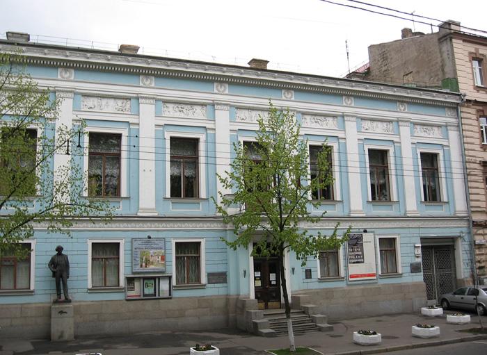 Музей_русского_искусства_в_Киеве